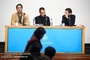 n00232680-t علی گلستانه منتقد,جولیان استالابراس نگاهی به هنر معاصرِ استالابراس n00232680 t