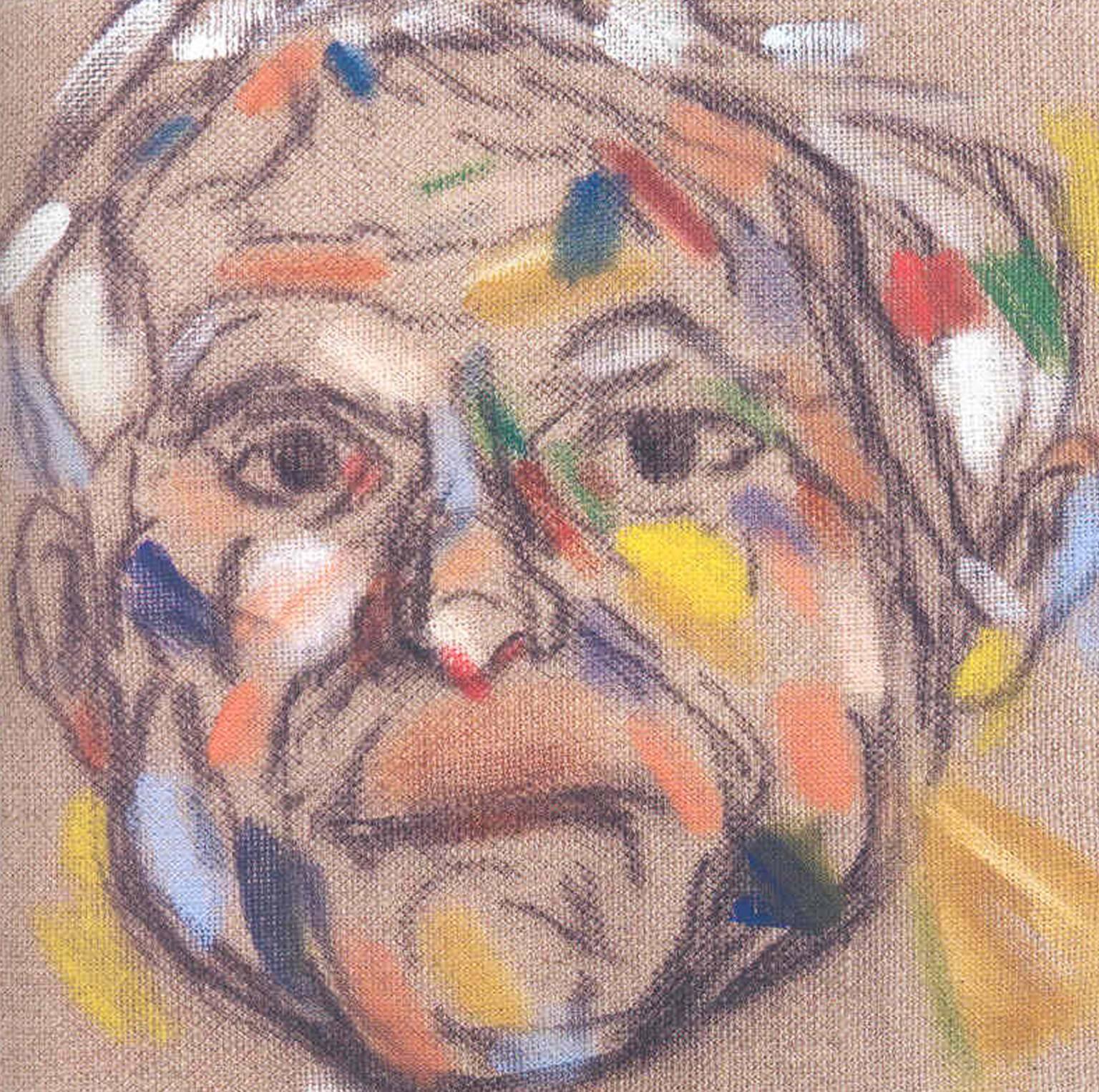 Self-portrait 2007 R.B. Kitaj 1932-2007 Presented  by the family of R. B.  Kitaj from the Estate of the artist 2010 http://www.tate.org.uk/art/work/T13010