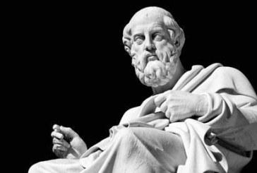 ماهـیت و مسائل افلاطونپژوهی