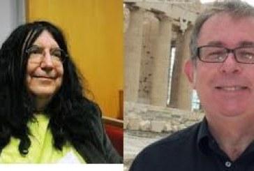 رئالیسم انتقادی و فراسویش : دیالکتیک روی باسکار