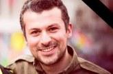 سینمای کُردستان: بازیابی حافظه قومی و تاریخی از مقاومت