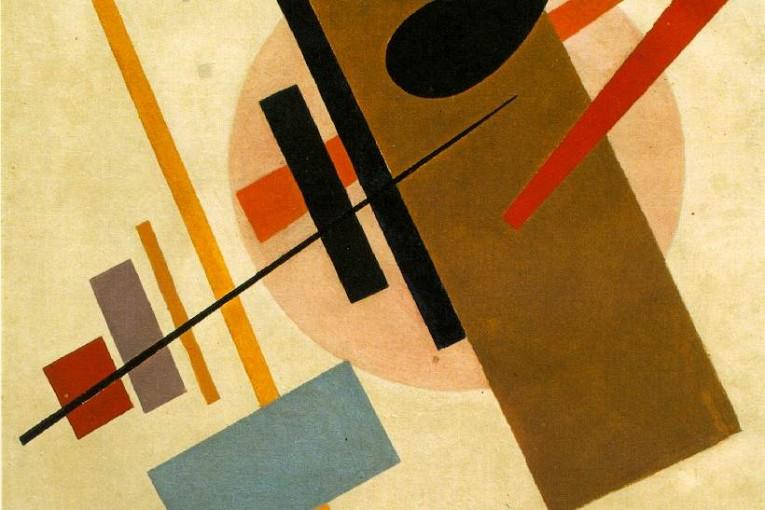 Supremus_55_(Malevich,_1916)