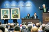 از حسینیه ارشاد تا حراج تهران
